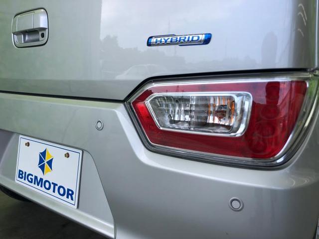 FX スズキセーフティサポート CDオーディオ/EBD付ABS/横滑り防止装置/アイドリングストップ/エアバッグ 運転席/エアバッグ 助手席/パワーウインドウ/オートエアコン/パワーステアリング(18枚目)