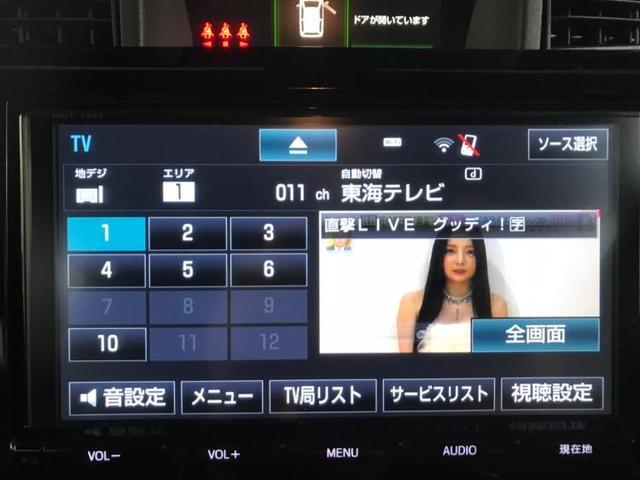 カスタムG-T 両側電動スライドドア オートクルーズ ETC(7枚目)