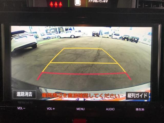 カスタムG-T 両側電動スライドドア オートクルーズ ETC(9枚目)
