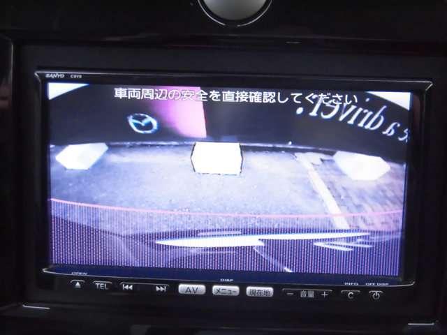 マツダ ベリーサ 1.5 L クルージングパッケージ HDDナビ HID