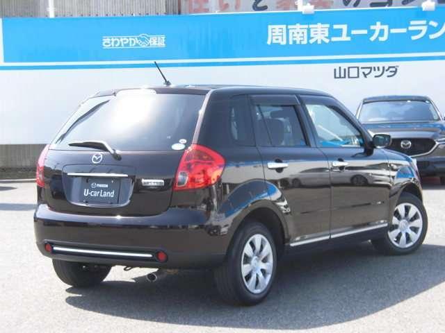 1500 C ナビ 認定U-CAR(4枚目)