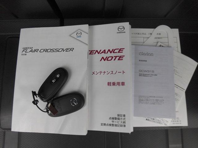 XG ETC ホワイトルーフ 認定UーCar(19枚目)