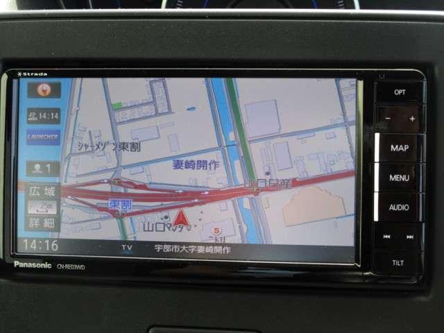 HYBRID XS ナビ・Bカメラ・ETC・Sヒーター(8枚目)
