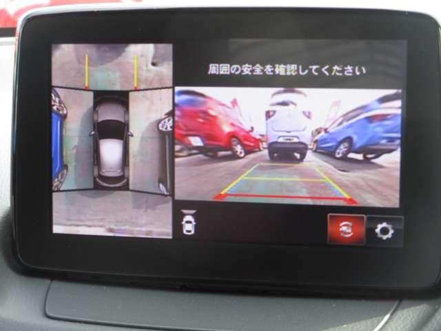 15S 100TH ナビ・TV・DVD・360°カメラ・コーナーセンサー・安全装置・シートヒーター・ステアリングヒーター・ADディスプレイ・レーダークルーズコントロール・禁煙車・100周年記念(15枚目)