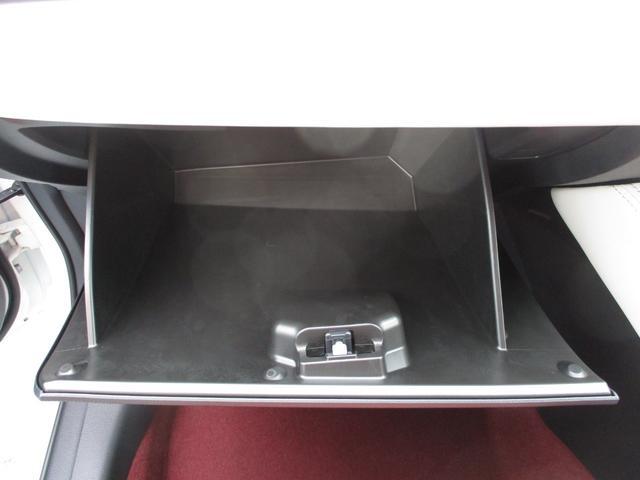 15S 100TH ナビ・TV・DVD・360°カメラ・コーナーセンサー・安全装置・シートヒーター・ステアリングヒーター・ADディスプレイ・レーダークルーズコントロール・禁煙車・100周年記念(27枚目)