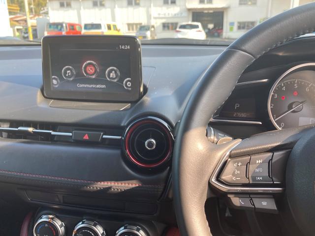 2.0 20S プロアクティブ マツコネナビ TV DVD バックカメラ コーナーセンサー 本革シート 安全装備 ETC 禁煙車 ブルーサイドミラー(28枚目)