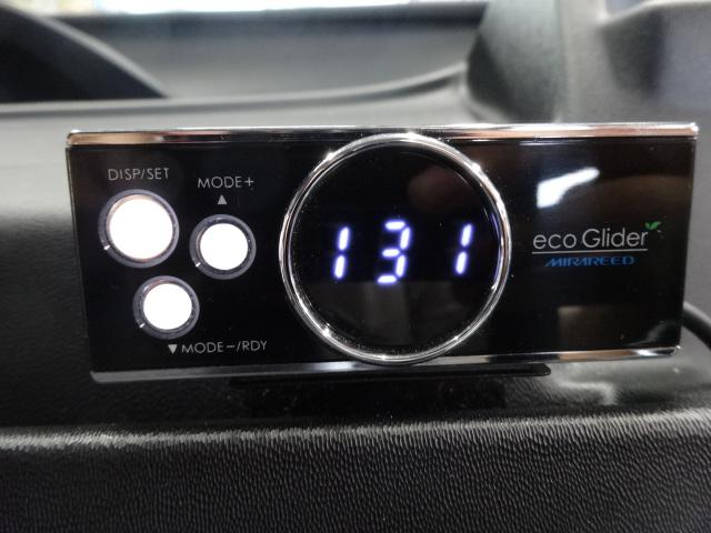 スロットルコントローラー搭載!燃費向上に貢献します!