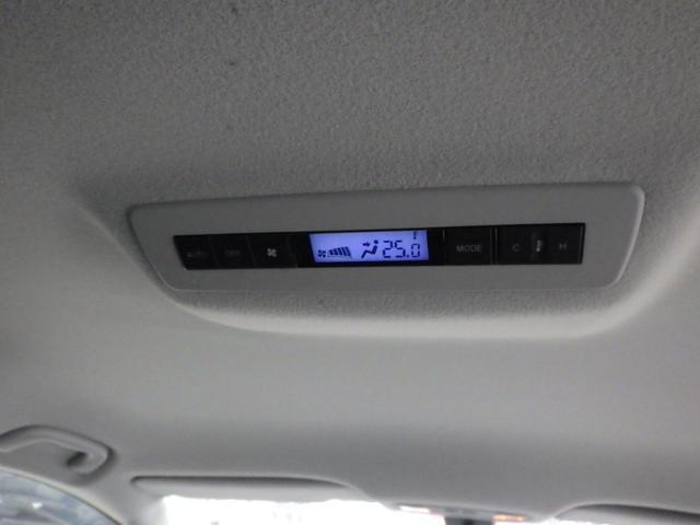 「マツダ」「MPV」「ミニバン・ワンボックス」「山口県」の中古車16