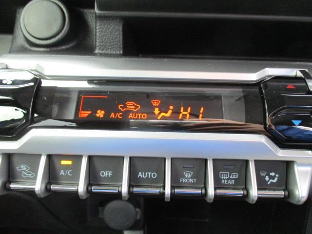 エアフィルターが付いたフルオートエアコン。コンパクトになって使いやすさもアップ!