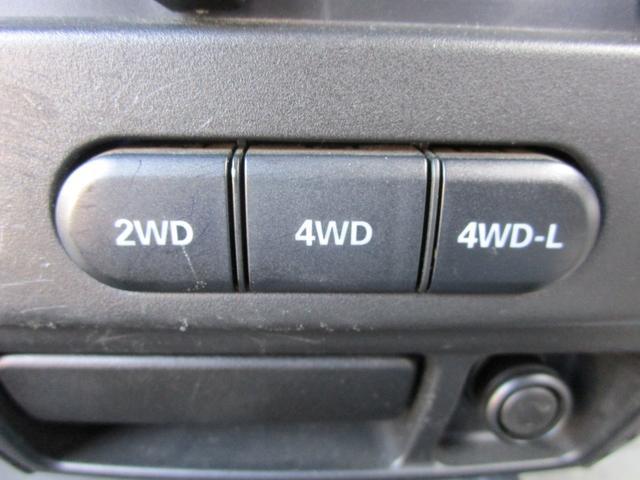 ワイルドウインド4WD(9枚目)
