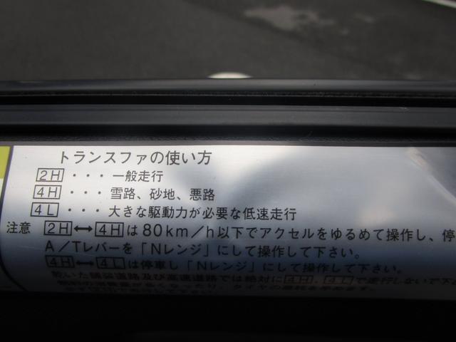 VR 4WDターボ オートマ(13枚目)