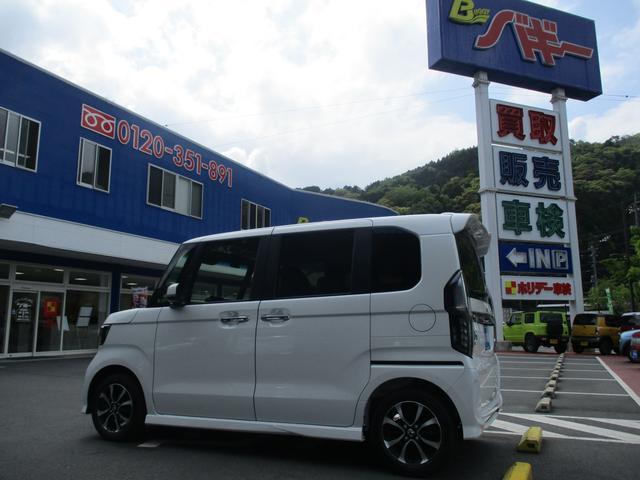 G・Lホンダセンシング(4枚目)
