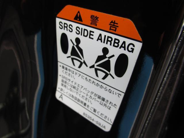 JAAA(日本自動車鑑定協会)による厳しいチェックによりグー鑑定書を開示しております。当社販売担当者、仕入担当者、リフトに持ち上げ車検検査員による下廻りチェックをクリアした高品質車を展示しております