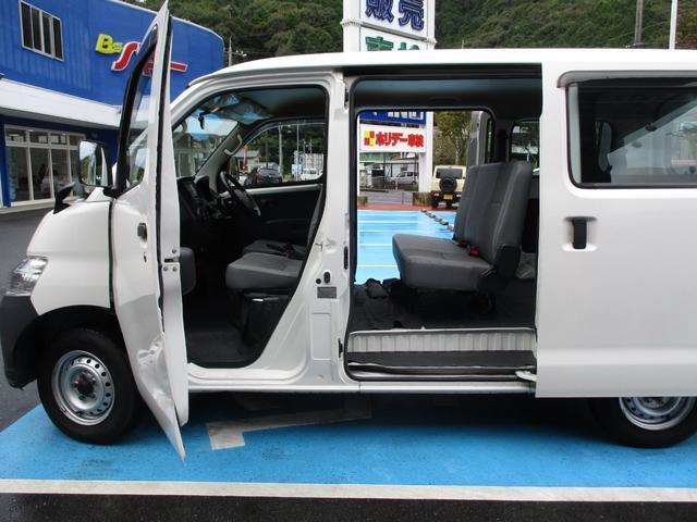 「トヨタ」「ライトエースバン」「その他」「山口県」の中古車4