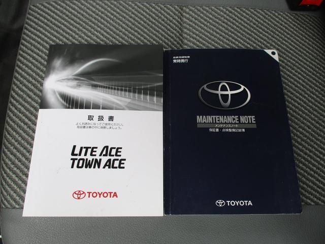 「トヨタ」「ライトエースバン」「その他」「山口県」の中古車7