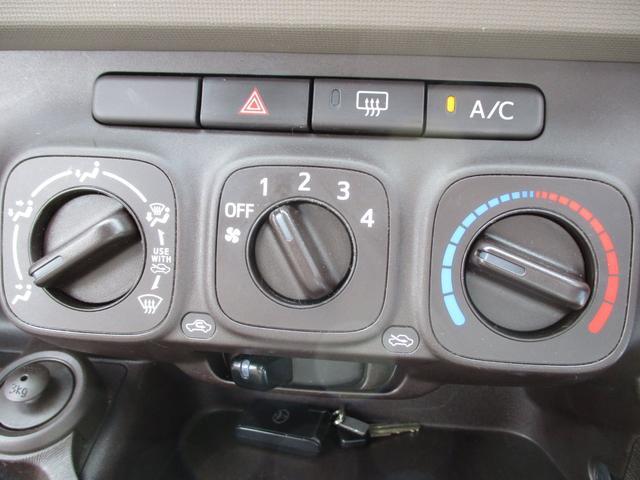 「トヨタ」「パッソ」「コンパクトカー」「山口県」の中古車9