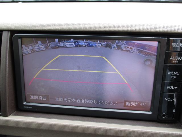 「トヨタ」「パッソ」「コンパクトカー」「山口県」の中古車22