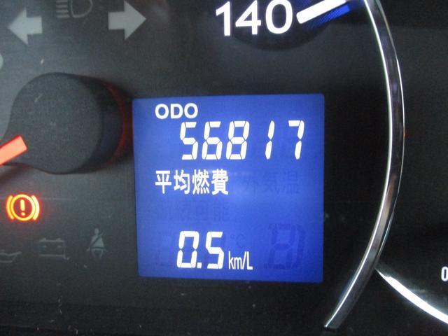「ダイハツ」「ムーヴ」「コンパクトカー」「山口県」の中古車8