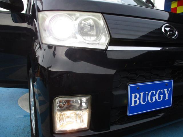 「ダイハツ」「ムーヴ」「コンパクトカー」「山口県」の中古車20