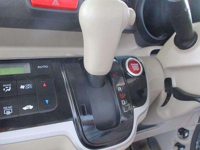 「ホンダ」「N-BOX」「コンパクトカー」「山口県」の中古車10