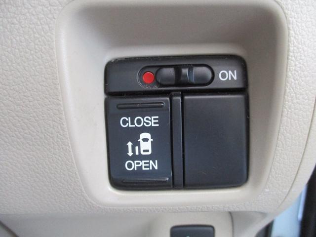 「ホンダ」「N-BOX」「コンパクトカー」「山口県」の中古車13