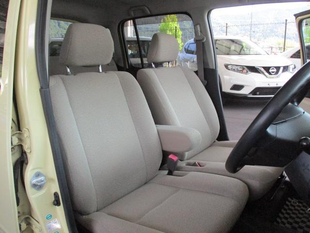 「ダイハツ」「ミラココア」「軽自動車」「山口県」の中古車8