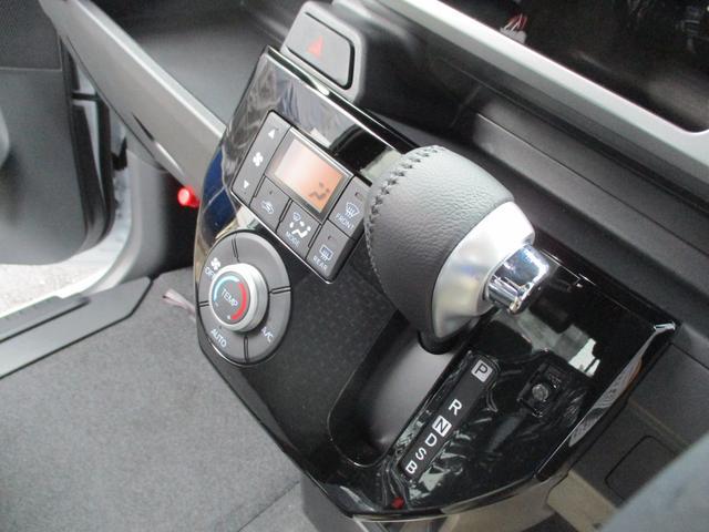 GターボリミテッドSAIII 衝突回避支援システム ターボ 全方位カメラ 両側電動スライドドア(9枚目)
