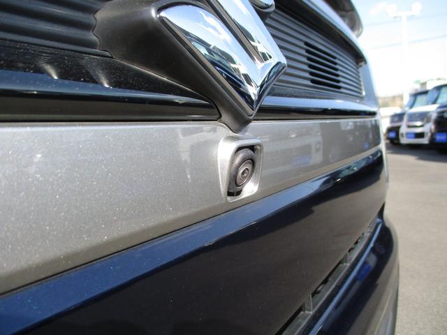 ハイブリッドFX リミテッド 新車保証 走行2398Km セーフティサポート 25周年記念車(23枚目)