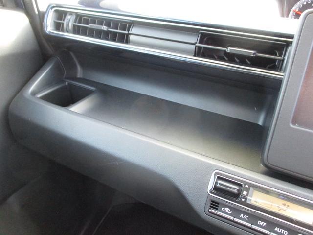 ハイブリッドFX リミテッド 新車保証 走行2398Km セーフティサポート 25周年記念車(25枚目)
