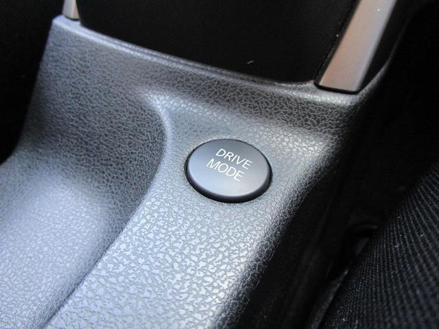 e-パワー X 1年保証 走行40614Km ハイブリッド ナビ バックカメラ 衝突被害軽減システム ETC オートライト ターンランプ付き電動格納式ドアミラー 盗難防止システム プッシュ式スターター(12枚目)