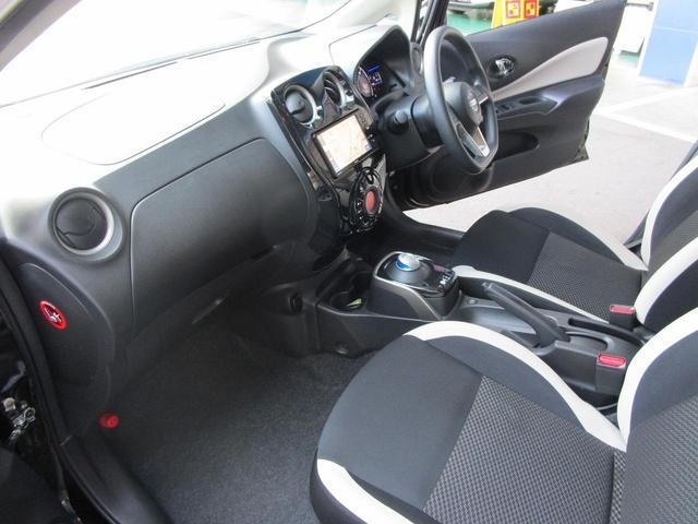 e-パワー X 1年保証 走行40614Km ハイブリッド ナビ バックカメラ 衝突被害軽減システム ETC オートライト ターンランプ付き電動格納式ドアミラー 盗難防止システム プッシュ式スターター(19枚目)