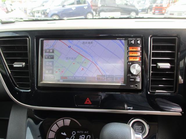 ハイウェイスター ターボ 1年保証 ターボ 走行29025Km 純正ナビ フルセグTV DVD再生 アラウンドビューモニター ブルートゥース接続 ミュージックプレイヤー接続可 両側電動スライドドア 電動格納式ドアミラー ETC(11枚目)