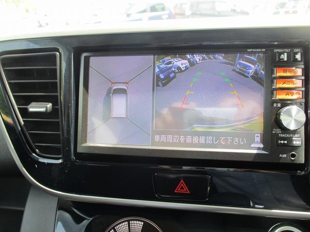 ハイウェイスター ターボ 1年保証 ターボ 走行29025Km 純正ナビ フルセグTV DVD再生 アラウンドビューモニター ブルートゥース接続 ミュージックプレイヤー接続可 両側電動スライドドア 電動格納式ドアミラー ETC(12枚目)