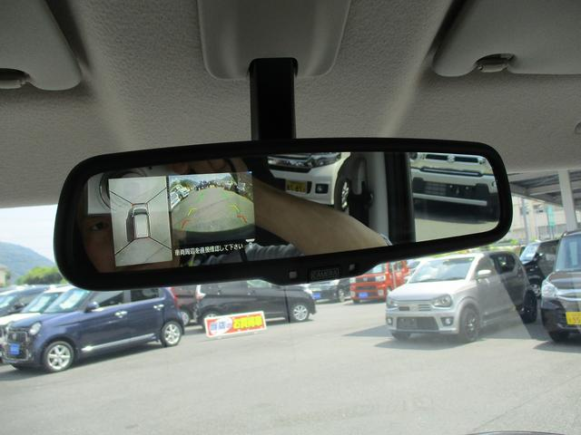 ハイウェイスター ターボ 1年保証 ターボ 走行29025Km 純正ナビ フルセグTV DVD再生 アラウンドビューモニター ブルートゥース接続 ミュージックプレイヤー接続可 両側電動スライドドア 電動格納式ドアミラー ETC(13枚目)
