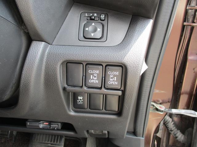 ハイウェイスター ターボ 1年保証 ターボ 走行29025Km 純正ナビ フルセグTV DVD再生 アラウンドビューモニター ブルートゥース接続 ミュージックプレイヤー接続可 両側電動スライドドア 電動格納式ドアミラー ETC(14枚目)