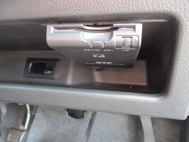 ハイウェイスター ターボ 1年保証 ターボ 走行29025Km 純正ナビ フルセグTV DVD再生 アラウンドビューモニター ブルートゥース接続 ミュージックプレイヤー接続可 両側電動スライドドア 電動格納式ドアミラー ETC(17枚目)