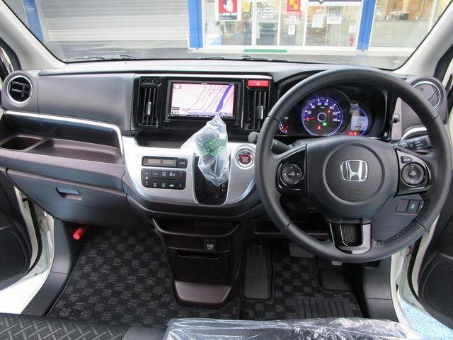 G・Aパッケージ 1年保証 走行16481Km ナビ バックカメラ ブルートゥース接続 フルセグTV DVD再生 クルーズコントロール HIDライト オートライト 革巻きステアリング フロアマット ステアリングスイッチ(6枚目)