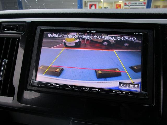 G・Aパッケージ 1年保証 走行16481Km ナビ バックカメラ ブルートゥース接続 フルセグTV DVD再生 クルーズコントロール HIDライト オートライト 革巻きステアリング フロアマット ステアリングスイッチ(11枚目)