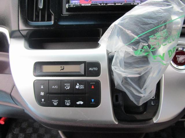 G・Aパッケージ 1年保証 走行16481Km ナビ バックカメラ ブルートゥース接続 フルセグTV DVD再生 クルーズコントロール HIDライト オートライト 革巻きステアリング フロアマット ステアリングスイッチ(13枚目)