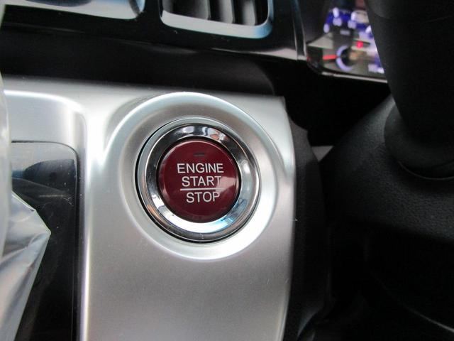 G・Aパッケージ 1年保証 走行16481Km ナビ バックカメラ ブルートゥース接続 フルセグTV DVD再生 クルーズコントロール HIDライト オートライト 革巻きステアリング フロアマット ステアリングスイッチ(14枚目)