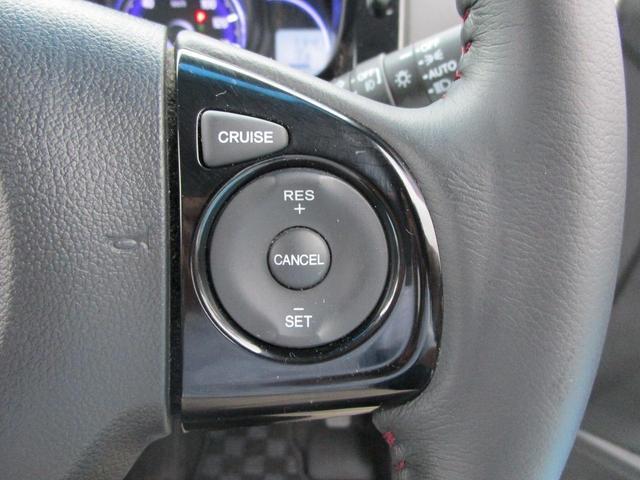 G・Aパッケージ 1年保証 走行16481Km ナビ バックカメラ ブルートゥース接続 フルセグTV DVD再生 クルーズコントロール HIDライト オートライト 革巻きステアリング フロアマット ステアリングスイッチ(17枚目)
