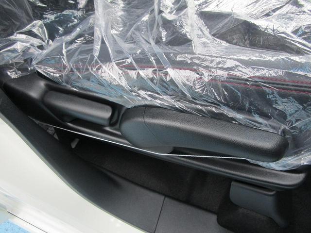 G・Aパッケージ 1年保証 走行16481Km ナビ バックカメラ ブルートゥース接続 フルセグTV DVD再生 クルーズコントロール HIDライト オートライト 革巻きステアリング フロアマット ステアリングスイッチ(20枚目)