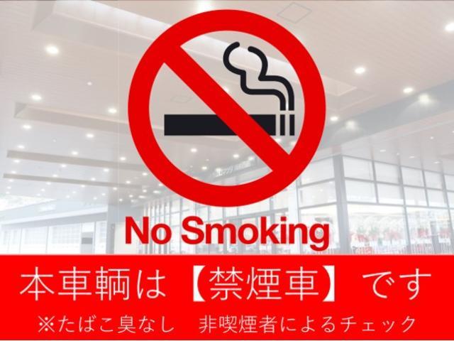 当車両は禁煙車です。当店での禁煙車の定義ですが、シートにコゲがない、非喫煙者によるチェック、灰皿に使用歴がない、となります。気になる方は是非現車をご確認ください。