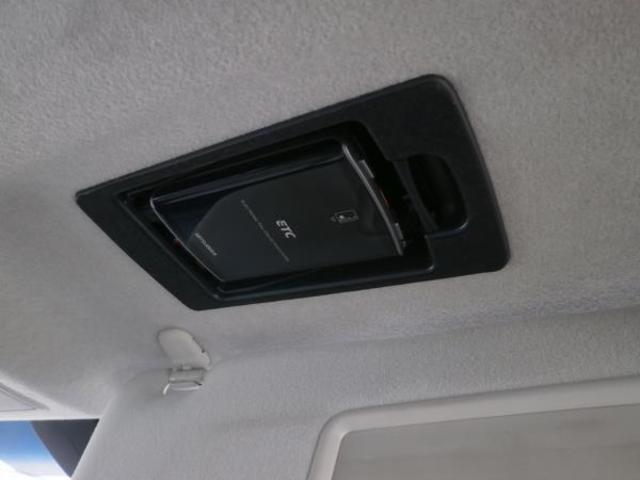 マツダ MPV 2300 23S L‐パッケージ ベージュレザー  鑑定済