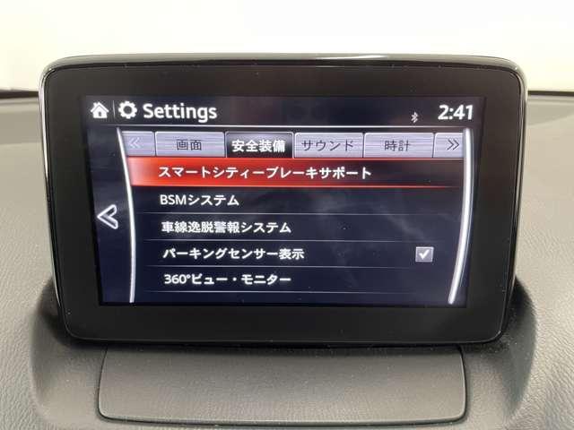 15S 衝突被害軽減ブレーキ 純正ナビ フルセグTV CD/DVD 全方位カメラ ETC ドライブレコーダー(10枚目)