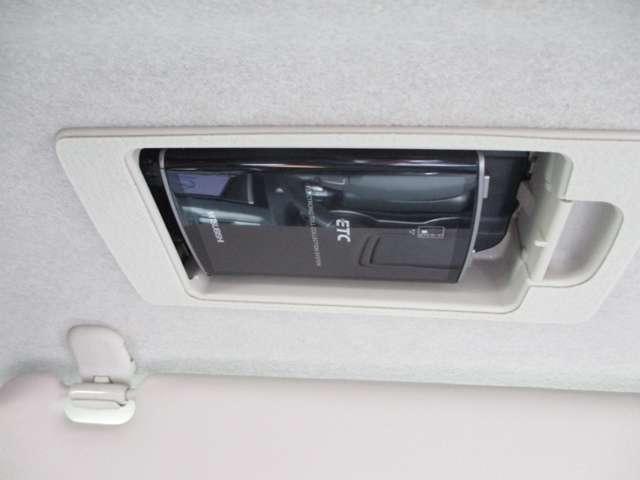 2.0 20S スカイアクティブ 両側電動スライドドア クルーズコントロール HID メモリーナビ ワンセグTV CD/DVD バックカメラ ETC(12枚目)