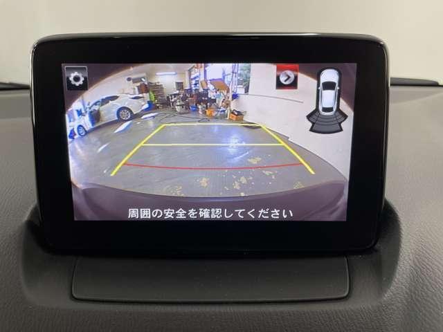 20S プロアクティブ 衝突被害軽減ブレーキ LEDヘッドランプ 純正ナビ CD/DVD フルセグTV バックカメラ ETC ドライブレコーダー(8枚目)
