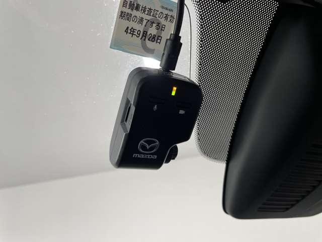 20S プロアクティブ 衝突被害軽減ブレーキ LEDヘッドランプ 純正ナビ CD/DVD フルセグTV バックカメラ ETC ドライブレコーダー(14枚目)