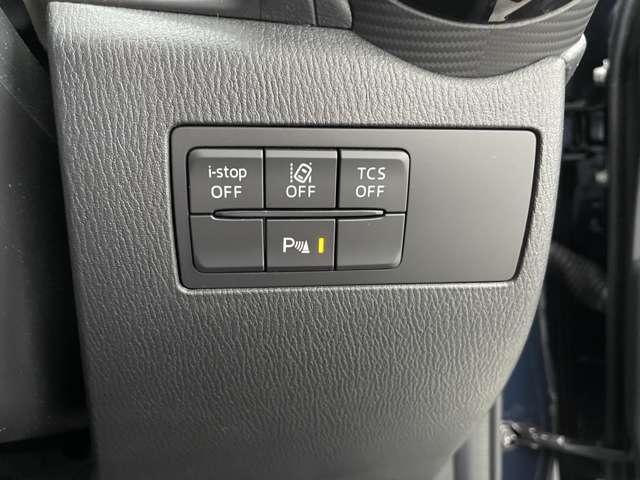 20S プロアクティブ 衝突被害軽減ブレーキ LEDヘッドランプ 純正ナビ CD/DVD フルセグTV バックカメラ ETC ドライブレコーダー(16枚目)