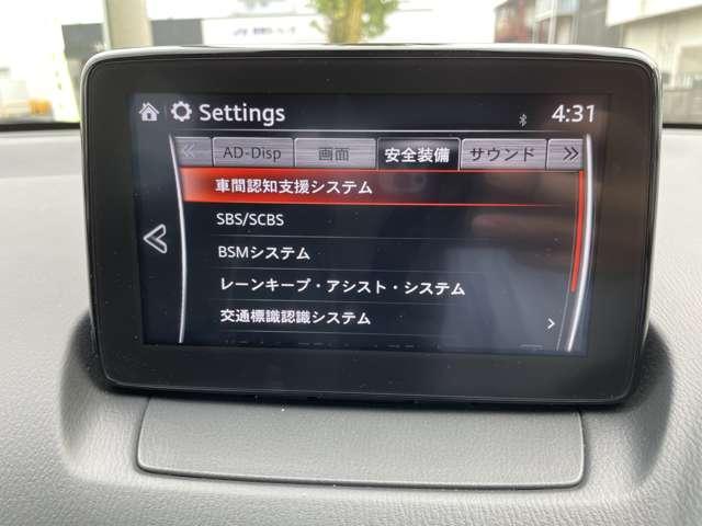 XD Lパッケージ 衝突被害軽減ブレーキ レーダークルーズコントロール 革シート 純正ナビ フルセグTV CD/DVD 全方位カメラ(11枚目)